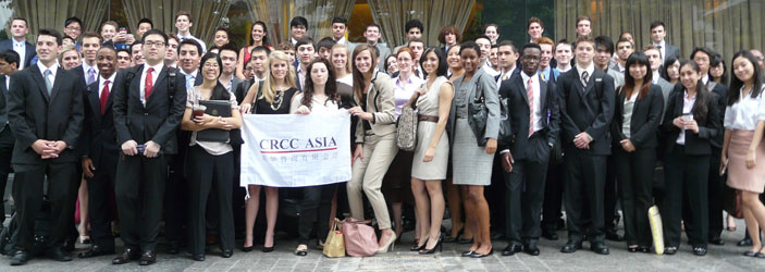 CCRC Asia Banner